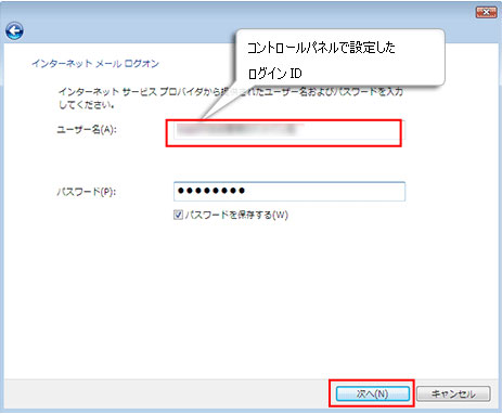 mail_win_07